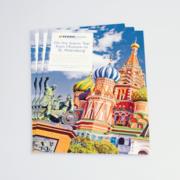 tsar-brochure-print